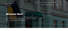 Сайт школы №101 г.Киев