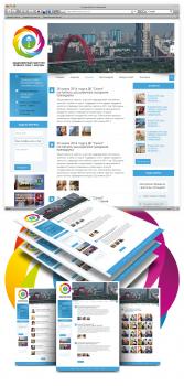Дизайн сайта для «Общественного совета при перфект