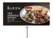 Дизайн баннера для рекламного щита