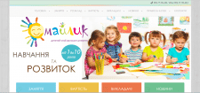 Сайт дошкольного клуба