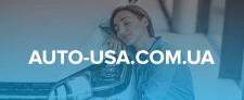 Запуск проекта по доставке автомобилей из Америки
