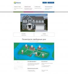 Сайт дипломного проекта - База отдыха
