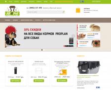 All4Pet - Интернет Зоомагазин
