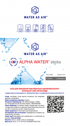 Water As Air