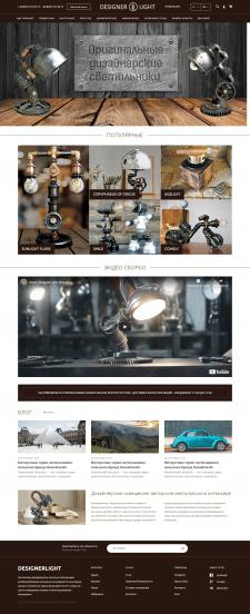 Магазин дизайнерских светильников