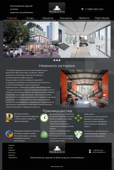 Дизайн  - Главная страничка сайта