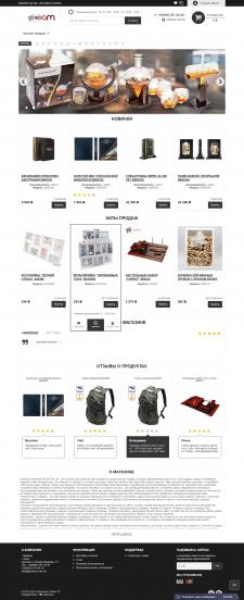 Интернет-магазин подарков и аксессуаров BOOMua