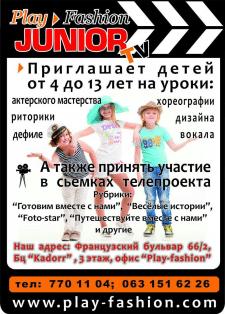 ТВ школа