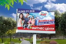 Билборд для фитнес-центра