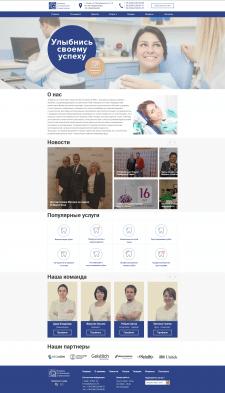 Клиника Эстетической Стоматологии редизайн