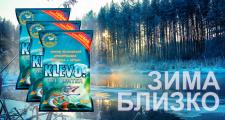 3D модели упаковки рыболовных прикормок KLEVO
