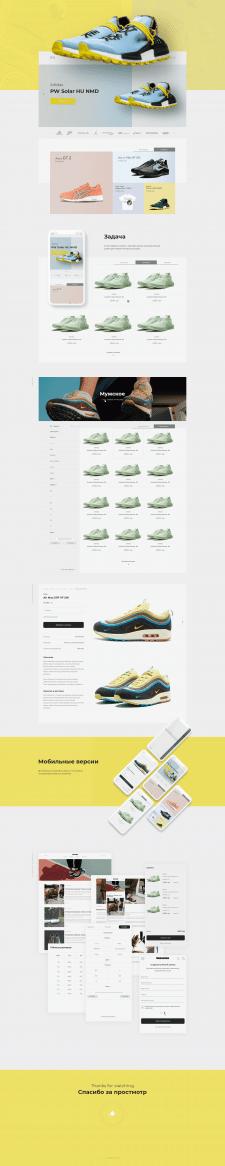 Дизайн сайт интернет магазина кроссовок