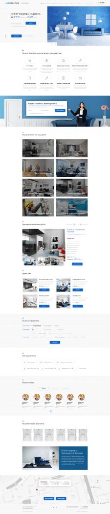 Дизайн сайта Моссантех