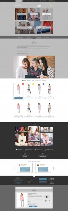 Интернет-магазин дизайнерской домашней одежды