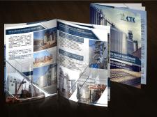 брошюра строительной компании