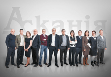 групповой корпоративный снимок