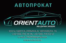 orient-auro.od.ua