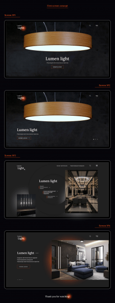 Web Design Lumen light