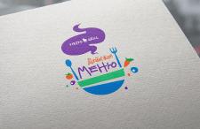 Логотип для детского меню