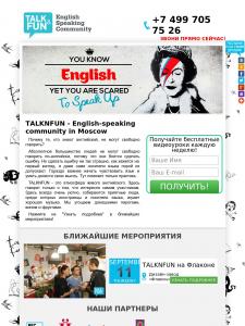 """Сайт разговорного клуба """"Talknfun"""""""
