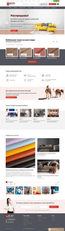 Інтернет магазин Shevron23