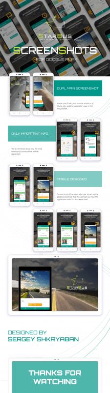 Скриншоты в Google Play #1