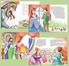 ілюстрації до казки
