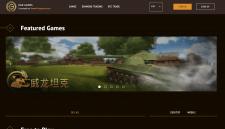 Game platform testing