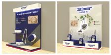 Выставочный стенд для пылесосов