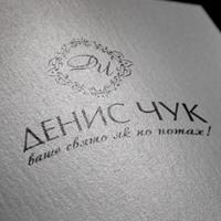 Логотип для ведущего мероприятий