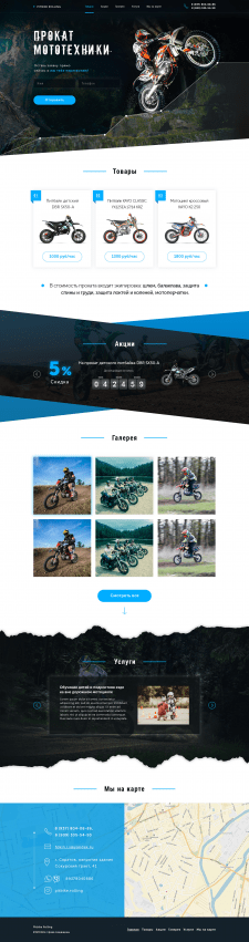 Pitbike rolling