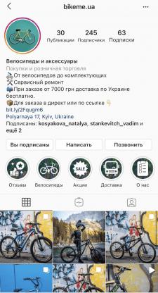"""Кейс """"Велосипеды и аксессуары"""""""