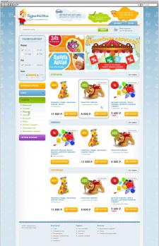 """Интернет магазин деревянных игрушек """"Буратинка"""""""