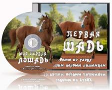 3D обложка для CD дисков