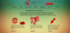 Ideve WEB Studio