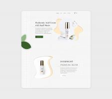 Дизайн для сайт-визитки косметического продукта