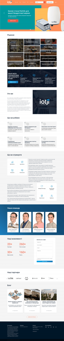 Iot.io сайт на WP