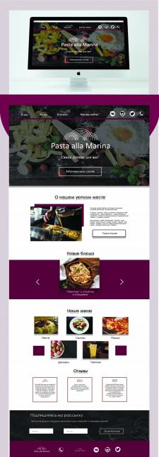Оформление веб дизайна для сайта кафе