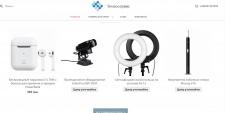 Техника - prom.ua