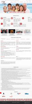 [web] vipergym.com.ua