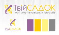 Логотип для Твій Садок