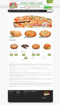Создание интернет-магазина на Опенкарт