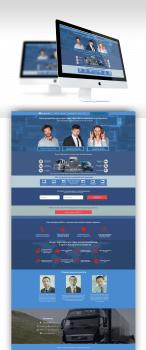 Landing Page Перевозка грузов компания