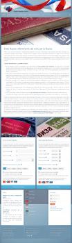 Онлайн заказ виз и туристических туров