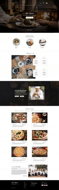 Сайт ресторана европейской кухни
