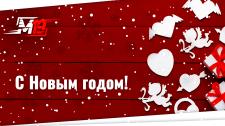 поздравительная открытка в ленте соцсетей