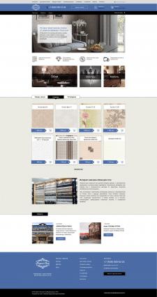 Редизайн сайта, вёрстка