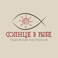 """Логотип для творческой мастерской """"Солнце в рыбе"""""""