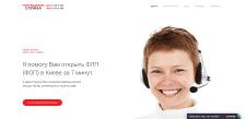 Лендинг для заказа услуг регистрации ФЛП в Киеве