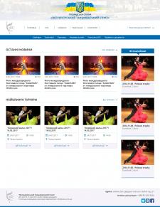 Всеукраїнський Танцювальний Союз